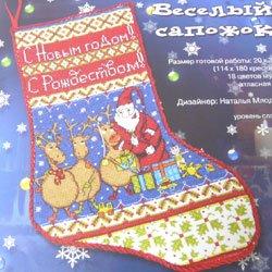 画像1: クロスステッチキット クリスマス ソックス サンタとトナカイ