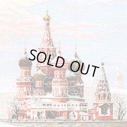 画像1: クロスステッチキット 聖ワシリー寺院・モスクワ (RIOLIS・リオリス・1260)